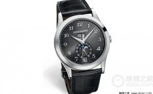 Best Patek Philippe Complications Moon Phase Replica Watch with Annual Calendar Ref.5396G
