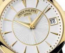 The Elegant Yellow Gold Patek Philippe Ref.5131 Calatrava White Dial Replica Watch