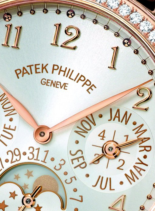 Patek Philippe Ladies First Perpetual Calendar Automatic  watch
