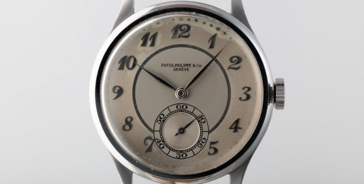 Patek Philippe 530 Small seconds replica watch