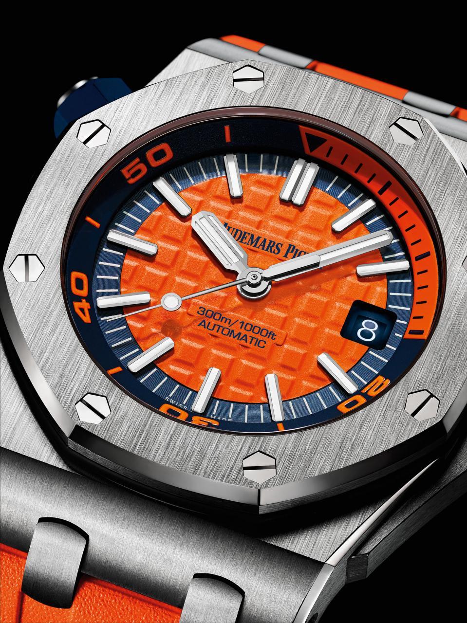 Audemars Piguet Royal Oak Offshore Diver orange