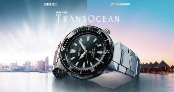 Introducing The Best Seiko Prospex Baby Tuna Replica Watch Releases