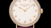New Patek Philippe Calatrava 7200R Replica Watch with Diamonds Bezel