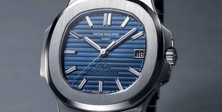 Patek Philippe Nautilus 5711/1P replica watch
