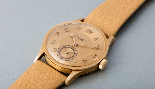 Yellow Gold Patek Philippe Calatrava 570 Replica