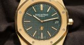 Cheapest SIHH 2017: Audemars Piguet Introduces the Royal Oak Extra-Thin Ref. 15202 in Yellow Gold Eta Movement Replica Watches