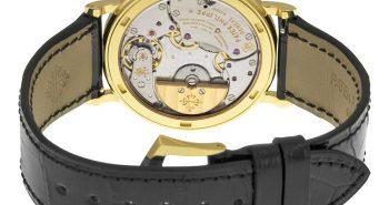 Patek Philippe Calatrava Automatic White Dial Black Leather Men's Watch  Item No. 5120J-001